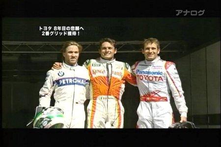 09年08月30日02時25分-フジテレビ-[S]F1予選-0(5).jpg