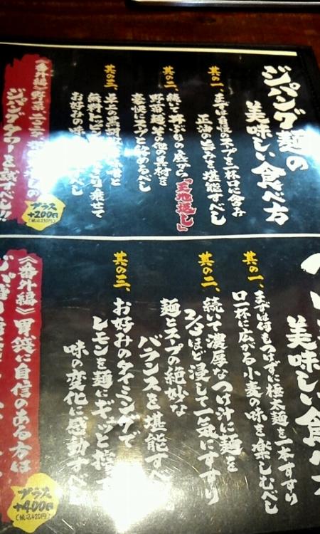 2012_02_04_15_38_37.jpg