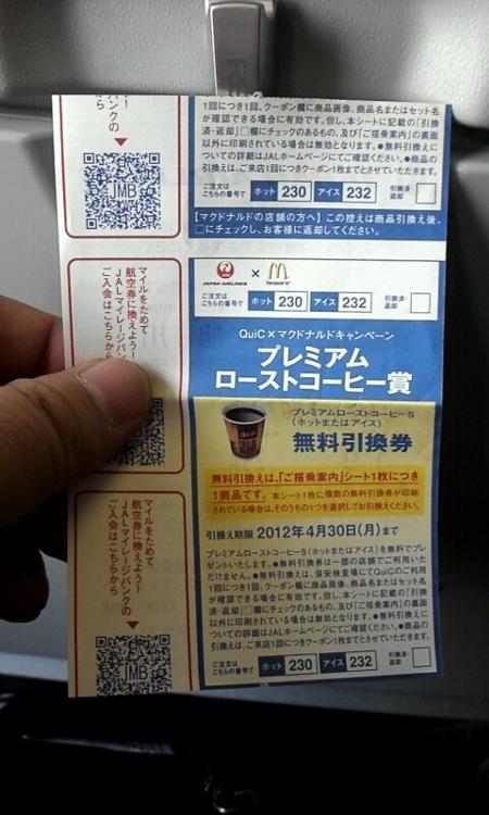 2012_02_28_10_34_49.jpg