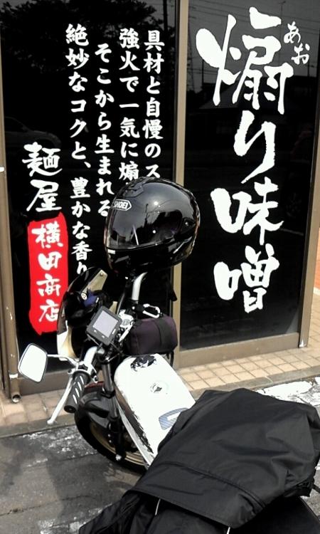 2012_05_20_14_45_49.jpg