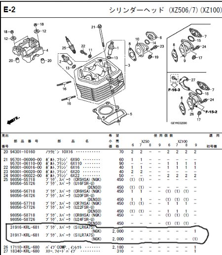 APE Type D プラグ2.jpg