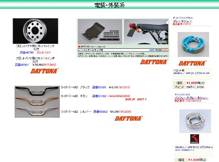 APE改造費 5.jpg