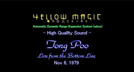 Tong poo.jpg