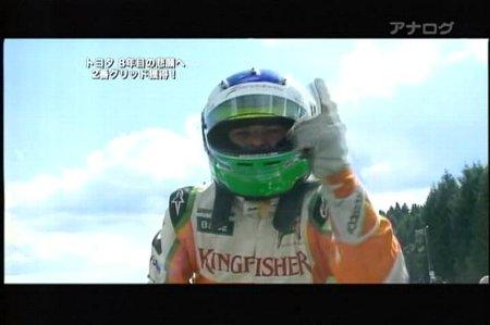 09年08月30日02時25分-フジテレビ-[S]F1予選-0(1).jpg