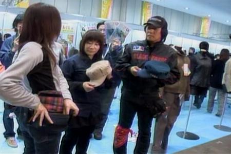 10年04月30日22時58分-とちぎテレビ-バイクTV.jpg