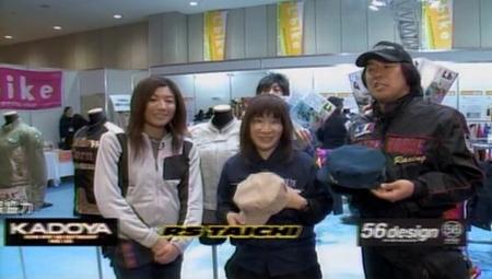 10年04月30日22時59分-とちぎテレビ-バイクTV.jpg