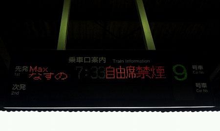 2012_02_06_07_27_20.jpg