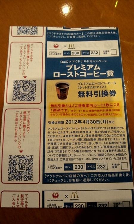 2012_02_20_10_07_50.jpg