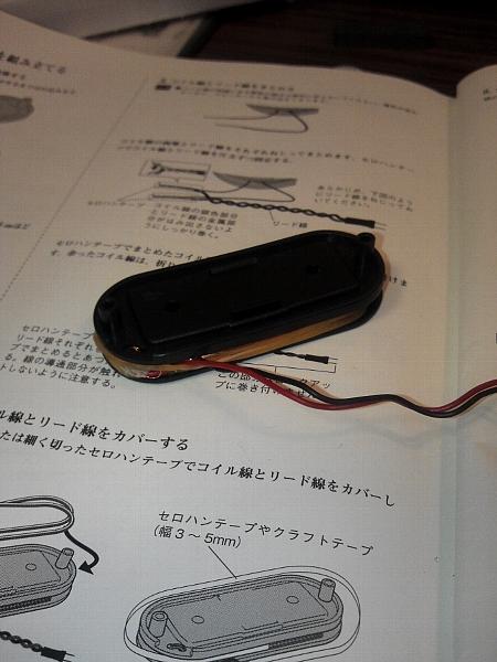 NCM_0539.jpg