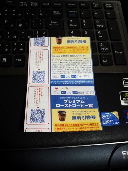 NCM_0663.jpg